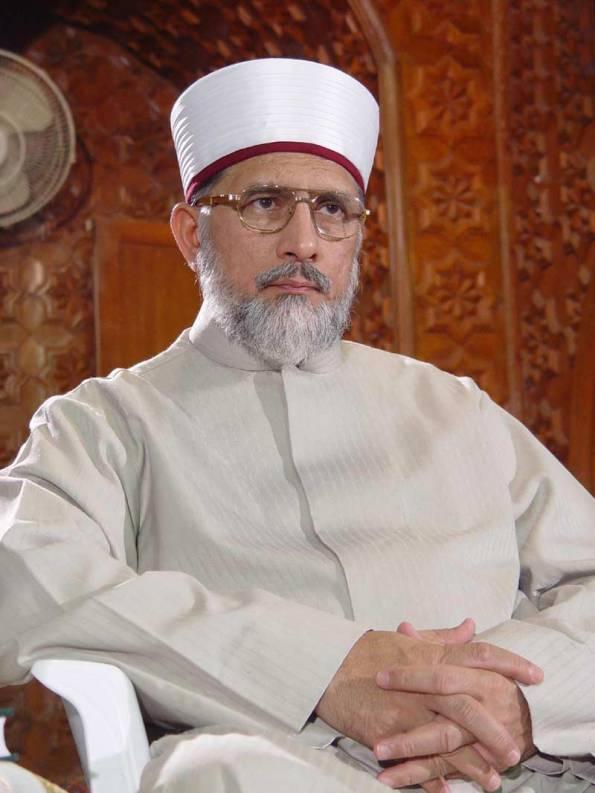 Professional Quran Teacher of this era